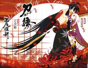 Katanagatari (Complete Batch) (720p|100MB)