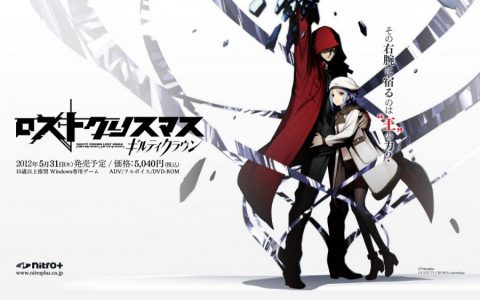 Guilty Crown: Lost Christmas – An Episode of Port Town(480p|30MB)