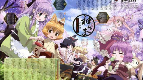 Nekogami Yaoyorozu (Complete Batch)