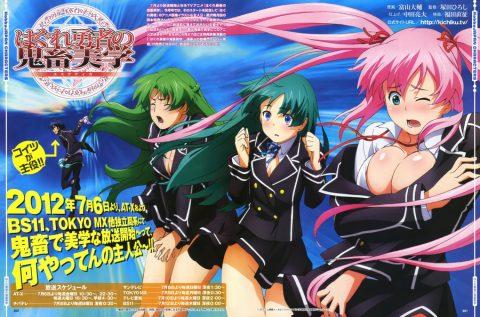 Hagure Yuusha no Aesthetica  (Complete Batch) (720p BD|100MB)