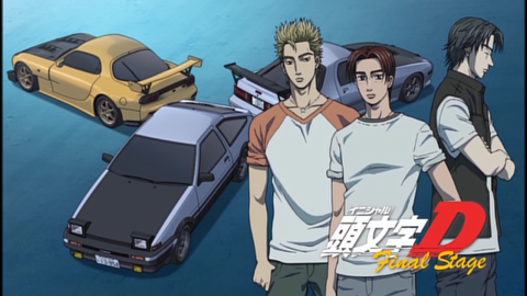 Initial D Final Stage (Complete Batch) (Episode 1-4) (480p|120MB)