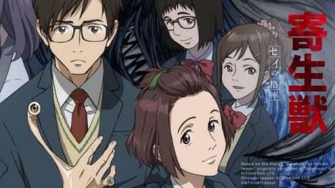 Parasyte : The Maxim (Complete Batch) (Episode 1 – 24)