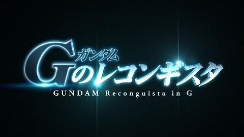 Gundam: G no Reconguista (Complete Batch) (Episode 1 – 26)