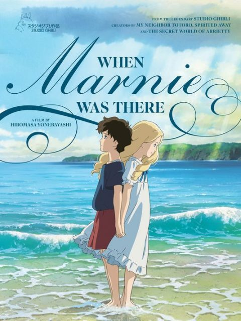 When Marnie Was There (Movie)