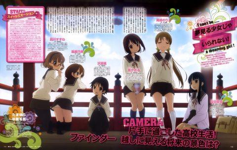 Tamayura  (Complete) (720p BD|100MB)