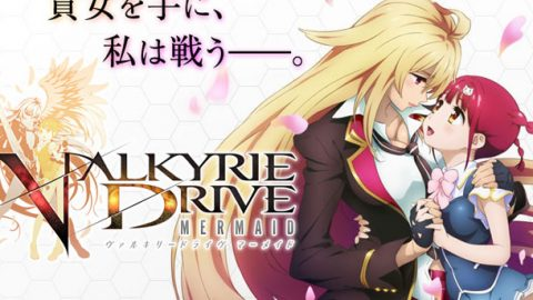Valkyrie Drive: Mermaid (Complete Batch)