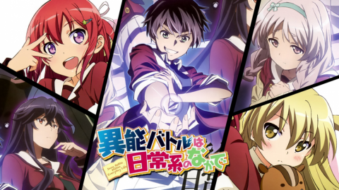 Inou Battle wa Nichijou-kei no Naka de (Complete Batch) (720p 100MB)
