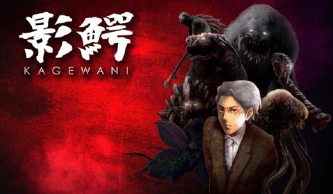 Kagewani (Complete Batch)
