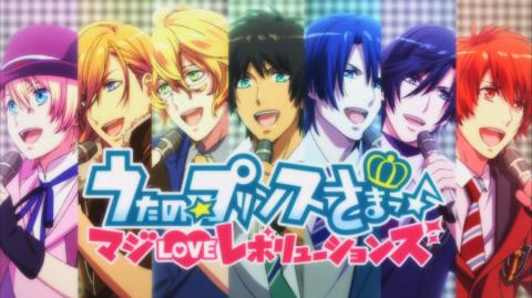 Uta no Prince-sama – Maji Love Revolutions (Complete)