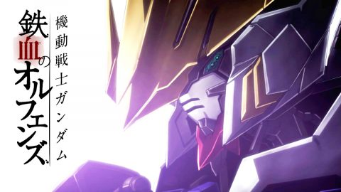 Mobile Suit Gundam: Iron-Blooded Orphans 2nd Season (Episode 15)