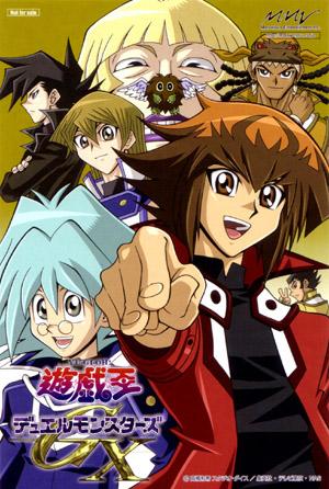 Download Yuu Gi Ou: Duel Monsters GX (main) Anime