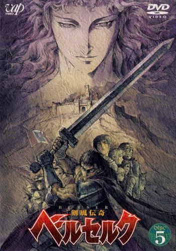 Download Kenpuu Denki Berserk (main) Anime
