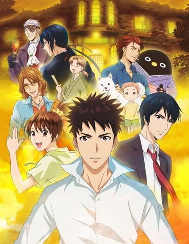 Download Youkai Apart no Yuuga na Nichijou (main) Anime