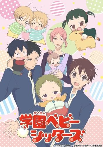 Download Gakuen Babysitters (main) Anime